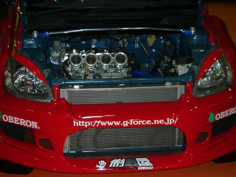 mira daihatsu engine